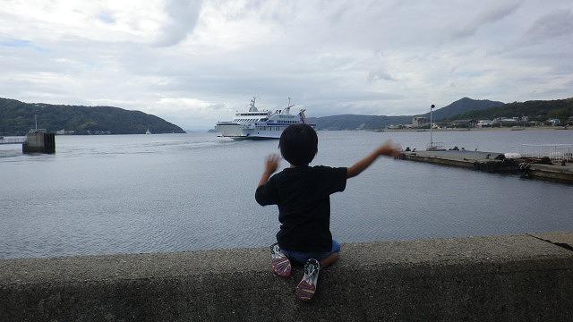 おじいさんとおばあさんを見送る 島の人は見送ってばかり 小豆島