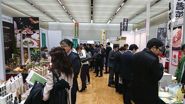 大阪の商談会