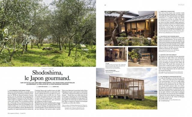 フランス・ル・モンド誌の小豆島の記事