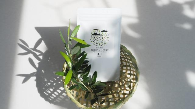 2019年春摘み/小豆島産有機オリーブ茶