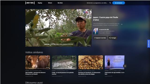 フランステレビ局TFI小豆島を紹介する動画