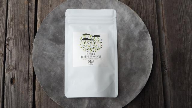 小豆島産有機オリーブ茶