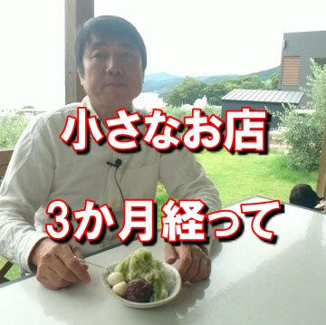 山田オリーブ園小さなお店